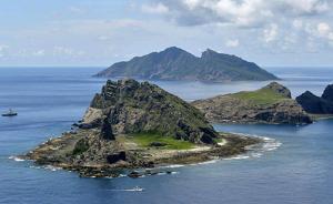 """人民日报批""""日方改教科书称钓鱼岛是固有领土"""":丑陋的挑衅"""