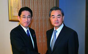 王毅会见日本外相:日方唯有恪守承诺、言行一致
