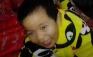 扬州6岁失踪男童已离世,系其母管束过程中情绪失控杀害
