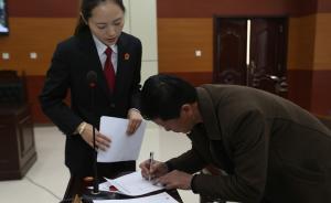 内蒙古农民收购玉米案改判无罪,最高法:非法经营罪应慎用