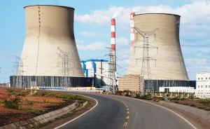 """新疆自备电厂""""井喷式""""发展:威胁电网运行,影响冬季供暖"""