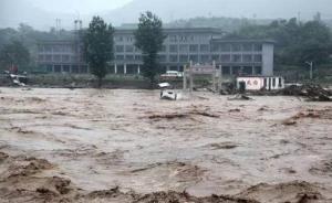 河北因洪涝灾害死亡人数升至114人,另有111人失踪