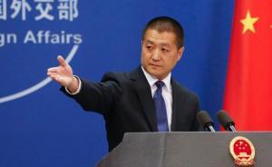 岸田文雄将与王毅谈南海问题?外交部:日方没有资格说三道四