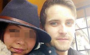 留英中国女生遇害案宣判,其生前男友被判终身监禁