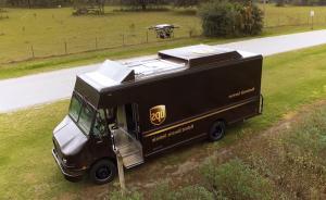 UPS测试无人机送货,每年省5千万美元