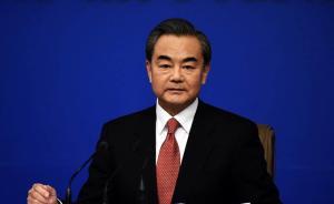 外交部长王毅:南海问题应回到双轨思路,对话协商和平解决