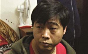 """镇江警察""""家访""""发现陌生女孩:消失19年抢劫轮奸逃犯落网"""