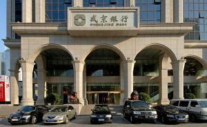 中证协公布最新一期IPO抽查名单:红星美凯龙盛京银行在列