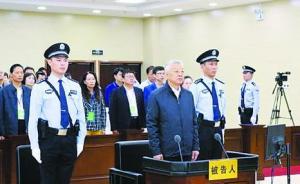 观海解局:给云南省委原书记白恩培送钱的人,终于全曝光了
