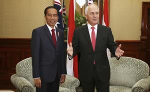 印尼与澳大利亚恢复军事合作,佐科曾表示南海巡逻将考虑中方