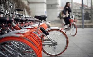 共享单车是自行车复兴的关键推手吗