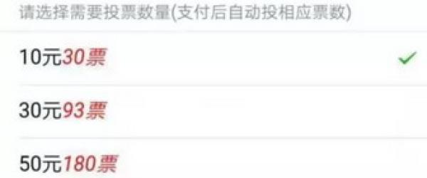 湖南宁远暂停两项网评先进公示,此前承认投票系统存漏洞