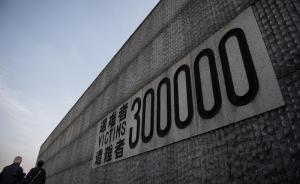 南京大屠杀幸存者林玉红离世,登记在册幸存者仅剩100位