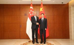 """大外交丨中新关系回暖,新加坡副总理访华称坚持""""一中""""原则"""