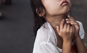国际罕见病日|卫计委:孤儿药存较大缺口,将探索保障渠道