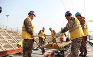 西成高铁陕西段全线铺通,系首条穿越秦岭的高速铁路