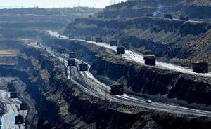 国土部:拒不退回本矿区范围内开采的煤矿,吊销采矿许可证