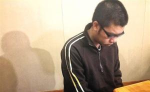 广东一男子骗财骗色被抓:自称骗三四十名女性,因离婚受刺激