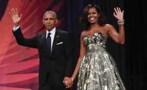 不免俗套,卸任的奥巴马和妻子米歇尔都要出书