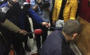 """西安一男子微博上假冒城管骂网民被拘,自称是为""""黑""""城管"""