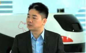 刘强东:我保证京东快递员的收入永远比县长高