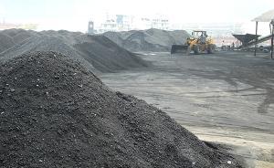 陕西出台近年最大控煤降霾计划,削减煤炭用量1000万吨