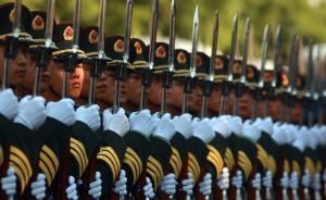 两分钟告诉你中国军费花哪儿了