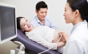 35岁以后男女生育都应重视孕前评估和产检