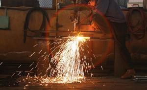 国家发改委:明年钢铁产能只剩10亿吨,去产能要结合利用率