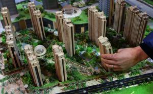 安徽加强房产用地调控,三四线城市或暂停供地
