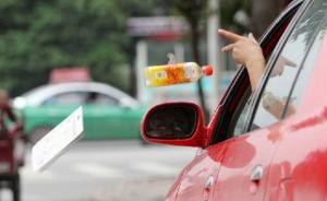 广西柳州对车窗抛物实施阶梯式处罚,媒体追问:能否根治