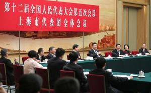 习近平总书记在参加上海代表团审议时的重要讲话引起热烈反响