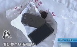 男子背包中三星手机爆炸,这次是S3