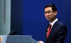 外交部回应萨德装备抵韩:由此产生的一切后果由美韩来承担