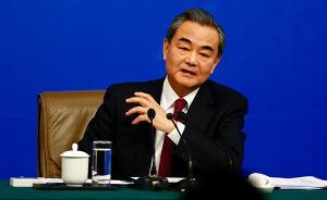 王毅谈中韩关系:韩国国内某些势力不要再一意孤行