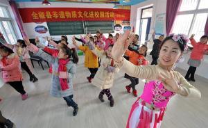 阎维文委员:应该让民歌走进小学课堂,并作为音乐必修课