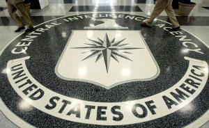 苹果谈iPhone遭美国中情局攻击:强烈要求用户升级系统