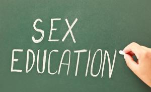 性教育读本争议背后:是普及性知识,还是避免孩子发生性行为