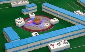 贵州遵义3名县级干部被处理:其中两人曾参与打麻将赌博活动