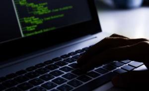 """中情局巨型""""黑客""""武器库遭曝光,苹果安卓加密系统均被突破"""