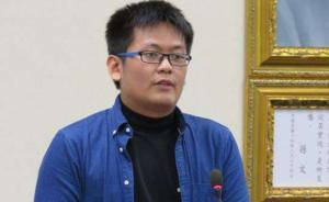 """台湾青年否认""""天然独"""":朋友多不愿为""""台独""""卖命"""