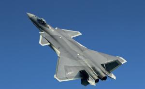 解放军证实:歼-20已进入人民空军序列