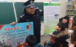 人大代表刘希娅:建议将中小学生校园欺凌和暴力惩戒纳入立法