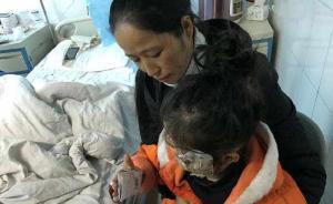 深夜床边充电三星突然爆炸,5岁女孩脸部严重烧伤面临毁容