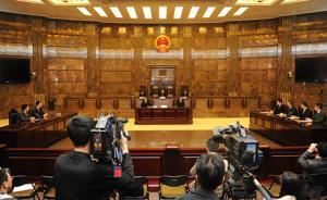 澎湃速读|最高法工作报告首次强调证人出庭率和律师辩护率