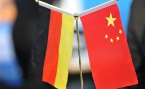 中国驻德国大使馆再发声明:要求德国网站下架辱华服装并道歉