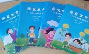 """性教育工作者胡佳威:如何正确地和孩子谈""""性""""说爱"""