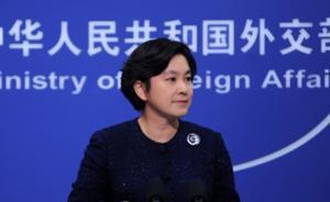 外交部回应朝鲜准备第六次核试验:中方反对立场是明确一贯的