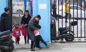 中国每年近千万孩子意外受伤害,大多与监护人的疏忽失职有关
