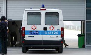 破解急救困局④探索分类救护,逐步剥离急救与非急救业务